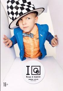 igo-magazine-06