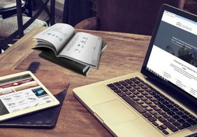 Брендбук руководство по фирменному стилю