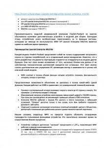 Пример-seo-оптимизированного-текста-12