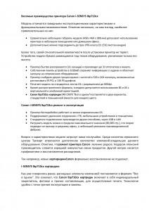 Пример-seo-оптимизированного-текста-2