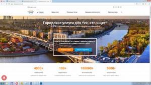 Разработка сайта услуг